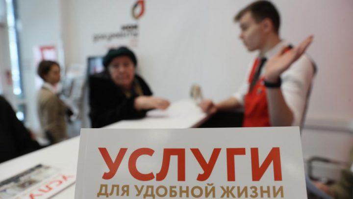 Расплата за обслуживание: чиновников будут увольнять за плохой сервис